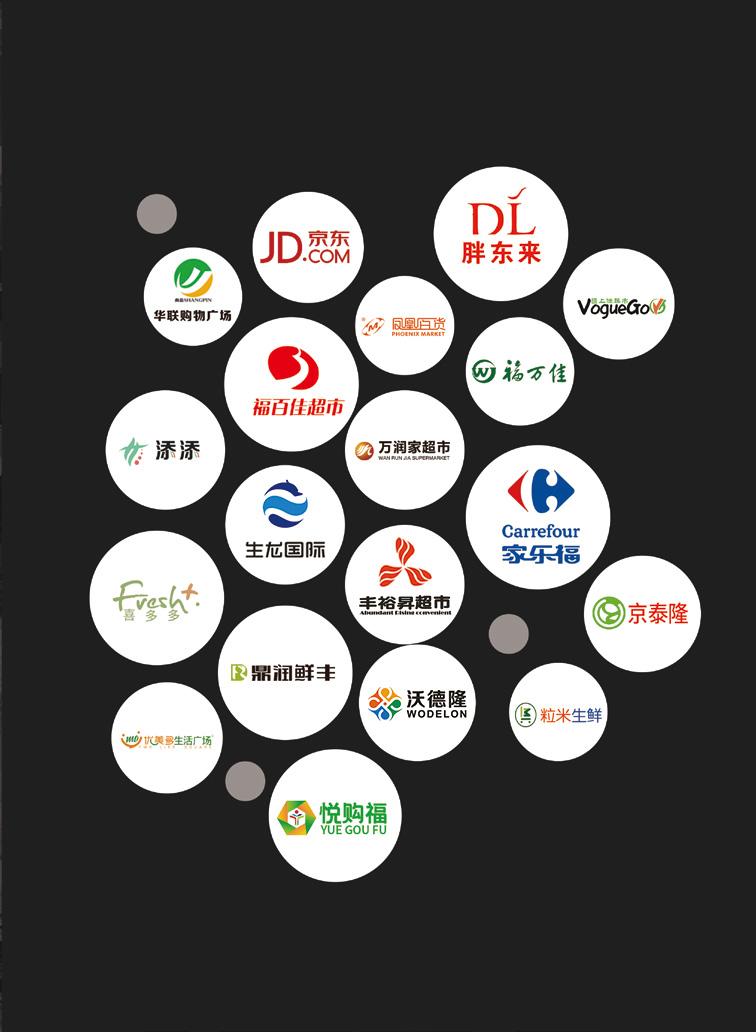 产品画册2021-28.jpg