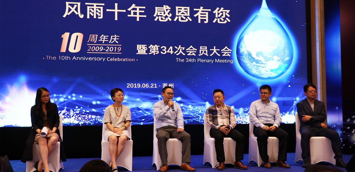 水性平台10周年庆,发布水性涂料市场报告及漆渣危废蓝皮书