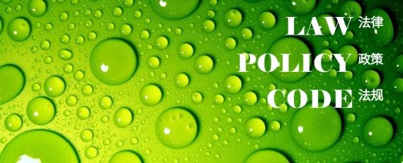 20200624 生态环境部关于印发《2020年挥发性有机物治理攻坚方案》的通知