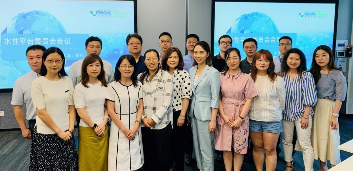 6月15日水性平台平台各委员会代表齐聚一堂,进行疫情之下的第一次线下工作会议