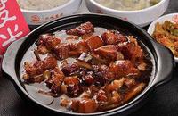 黄焖红烧肉(小)