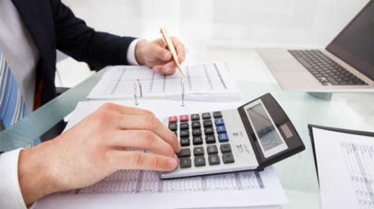 重庆会计代账一个月多少钱