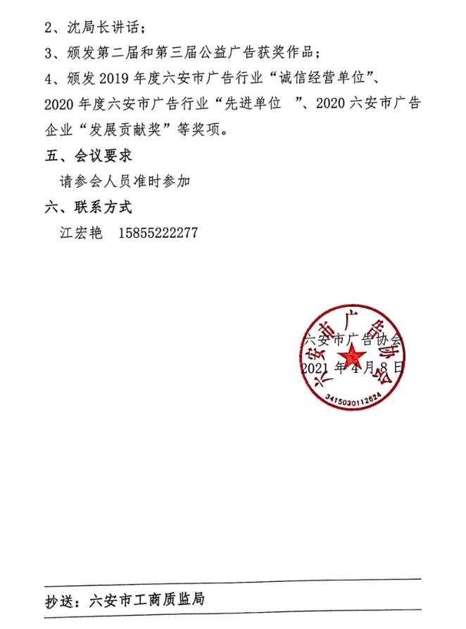微信截图_20210413121607.png