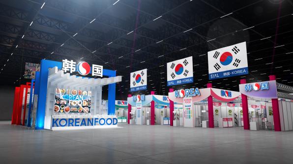 aT 国际食品展览会