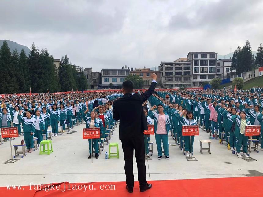 贵州省六盘水市第八中学1.jpg