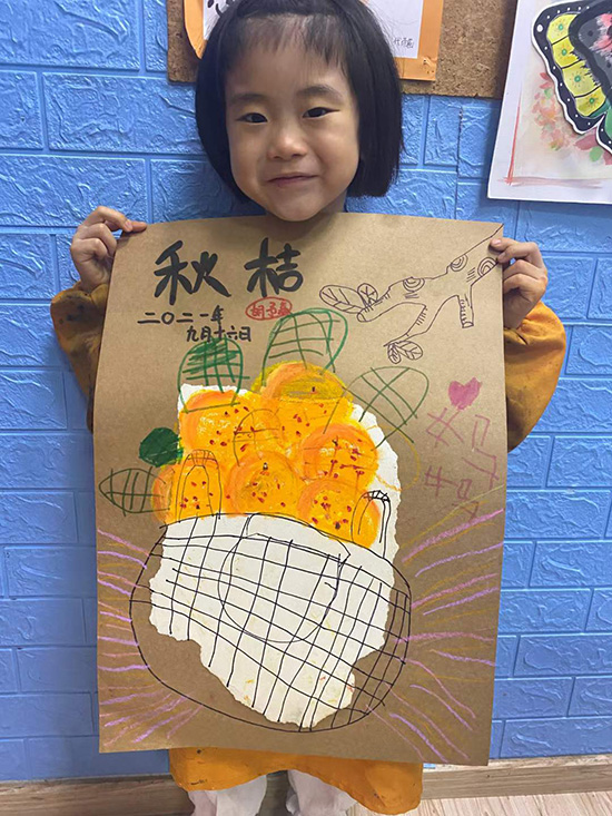 南京主流艺术教育