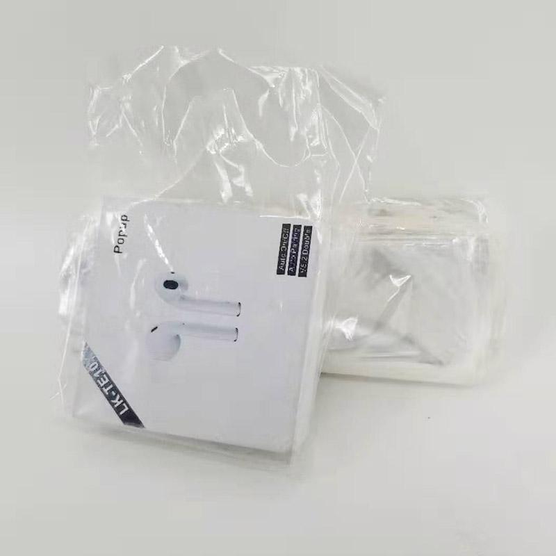pof热收缩膜,数码产品电子类收缩膜收缩袋定制