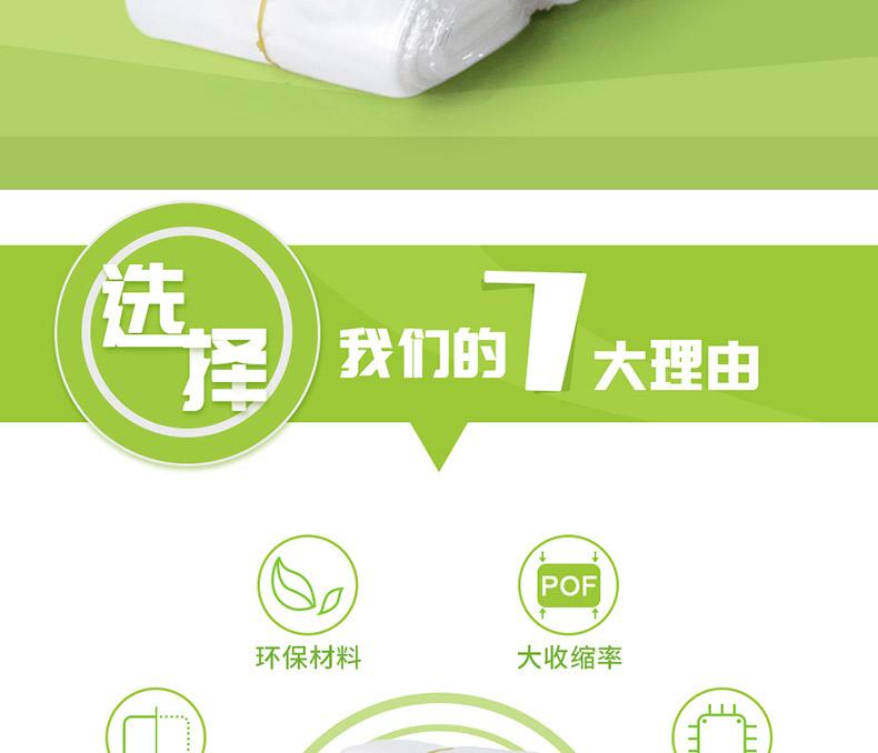 东莞清溪POF热收缩袋 热缩袋子 热缩膜 收缩膜袋 塑封袋 可打孔定做