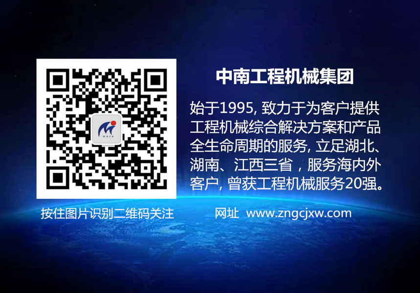公司介绍图片.jpg