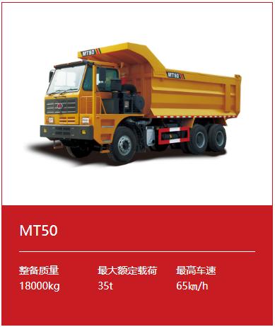 MT50.png