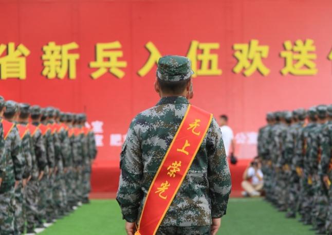 为祖国去站岗!安徽2020年首批新兵奔赴军营