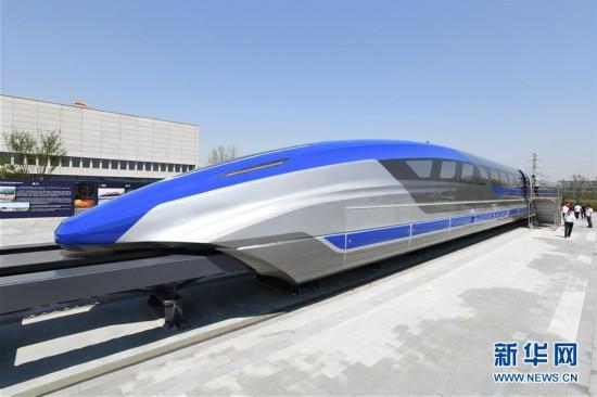 (科技)(6)我國時速600公里高速磁浮試驗樣車在青島下線