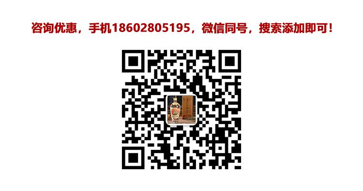 eff53e26f750b7c1388fc19fa73c343e.jpg