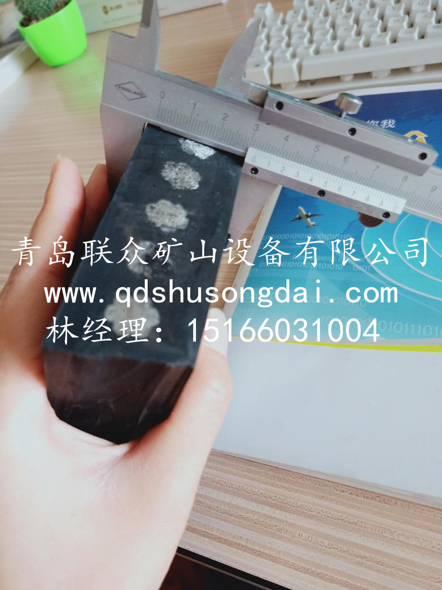 993518fa62db1ae8e665c6c87cd557b_副本.jpg
