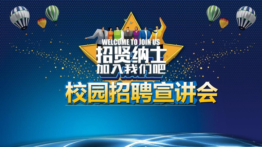 src=http___www.mianfeiwendang.com_pic_612c2b51fab5df8ad5cc5d4944eefbcd14218922_1-810-jpg_6-1440-0-0-1440.jpg&refer=http___www.mianfeiwendang.jpg