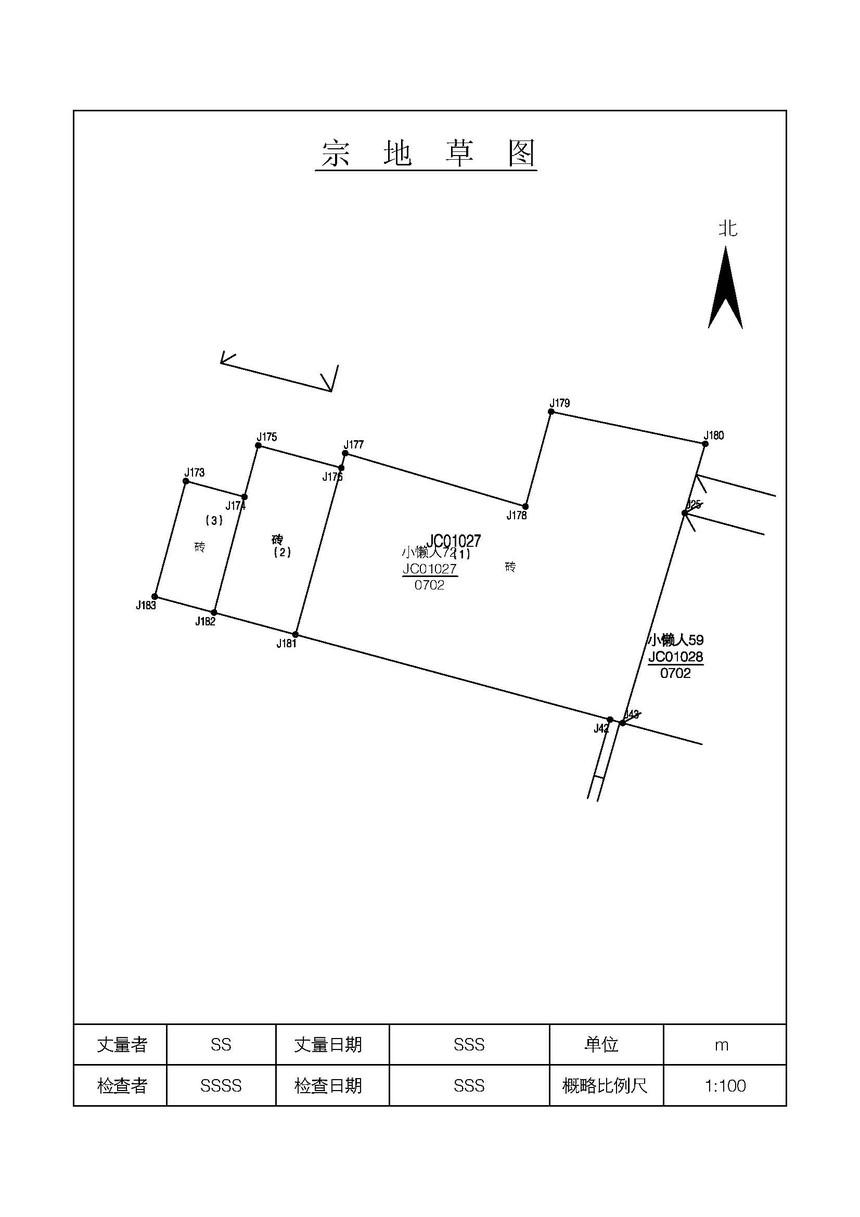 CAD插件
