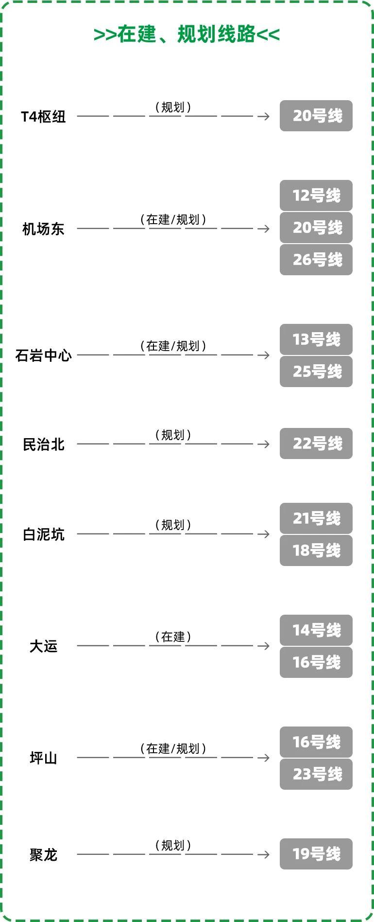 微信图片_20201211094059.jpg