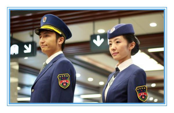 成都高铁乘务职业学校招生报名
