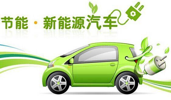 新能源汽车维修专业_新能源汽车维修_电动汽车维修