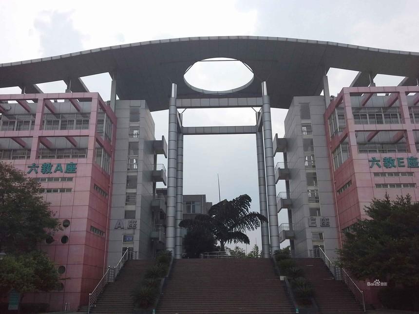 四川城市交通学院高铁招生要求