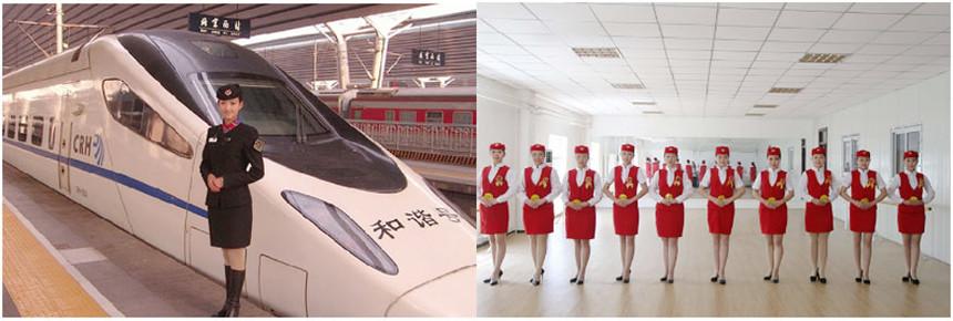 四川城市交通学院高铁就业计划怎么写