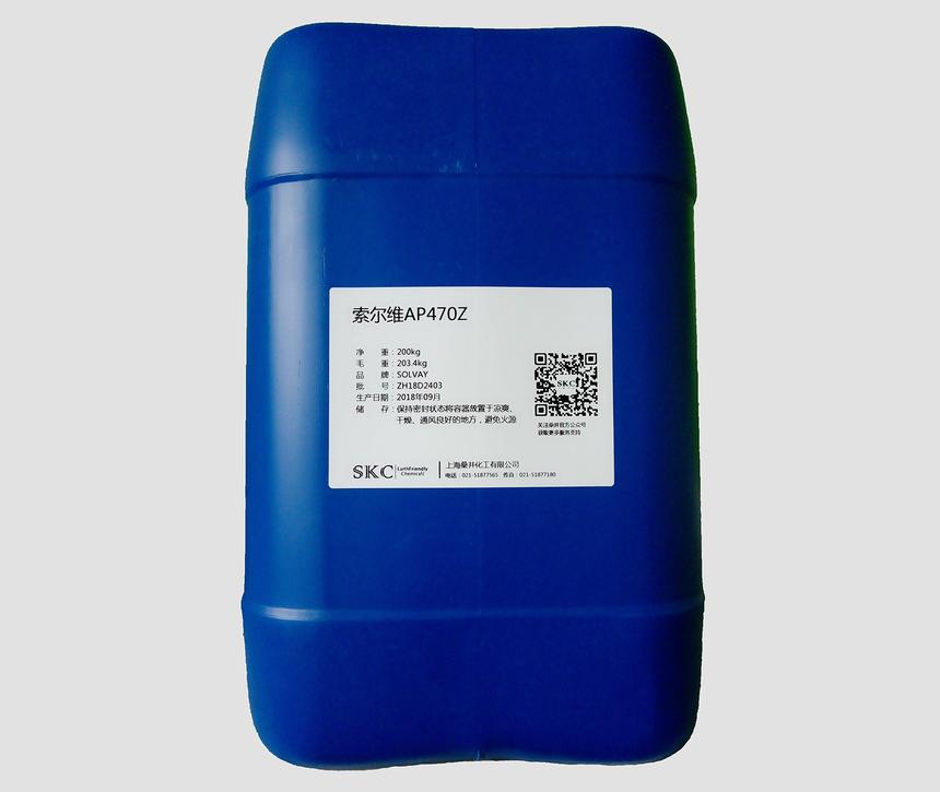 索爾維AP470Z潤濕劑