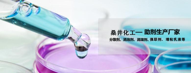 聚醚類消泡劑
