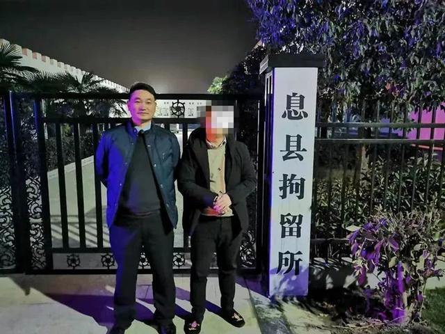 【平安守护】息县公安交警查处一起使用伪造《机动车驾驶证》的交通违法案件