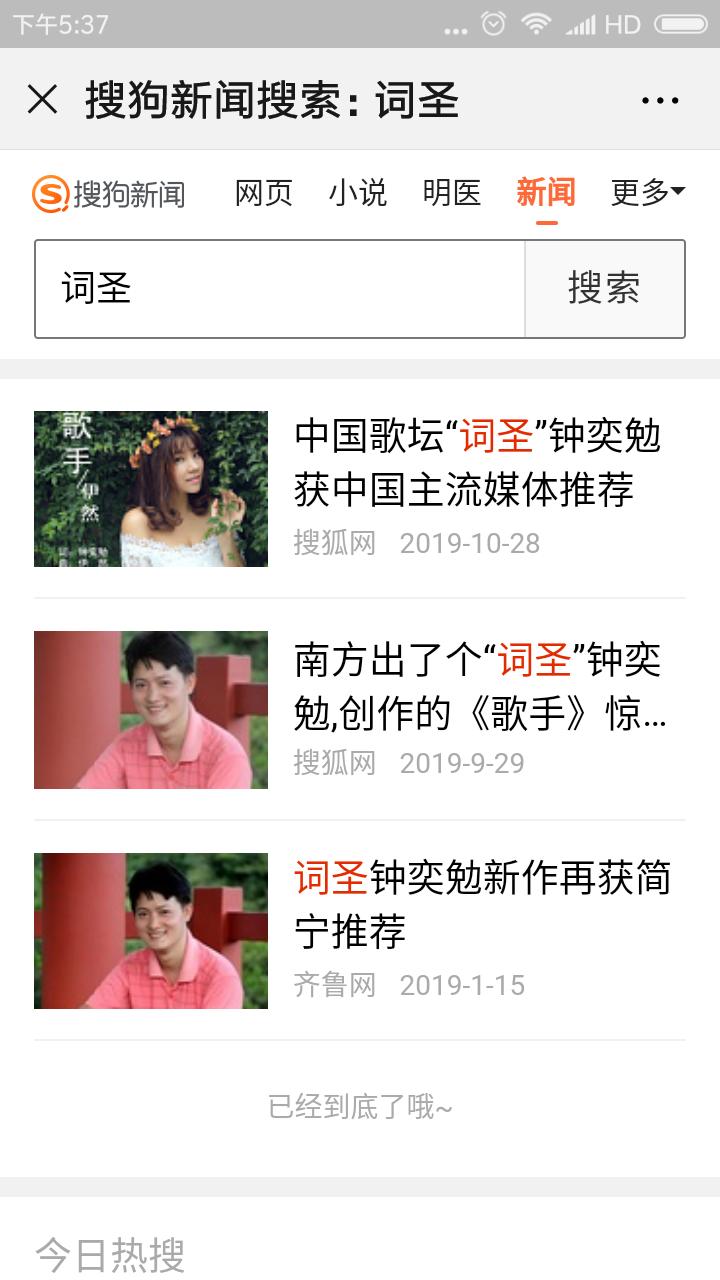 http://www.byrental.cn/zhengwu/163136.html