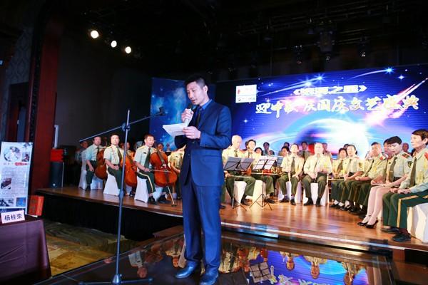 银河传媒(北京)有限公司立足时代传播 打造新媒体新典范