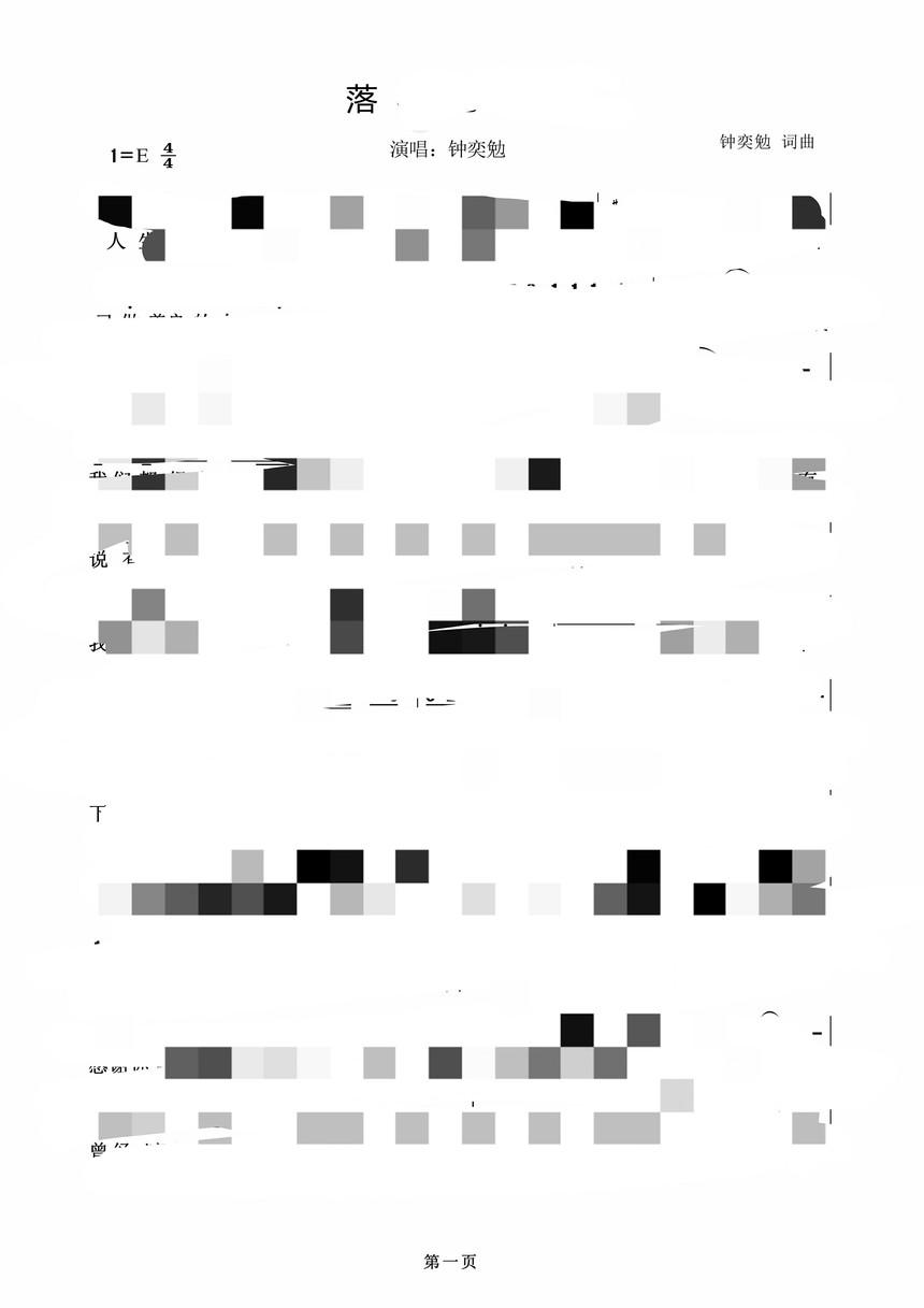 微信图片_20200530165104.jpg