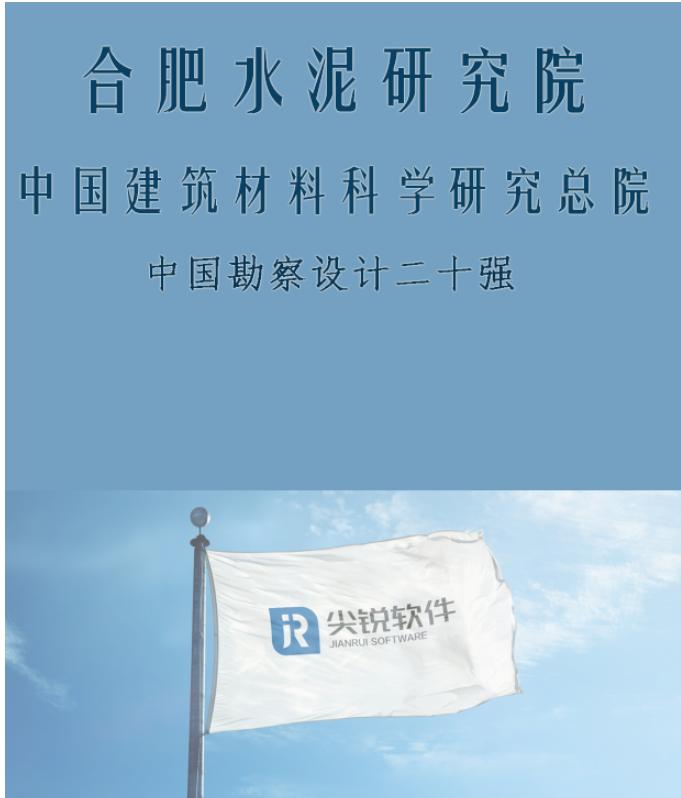 QQ图片20200102164511.png