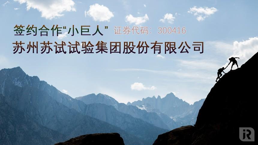 QQ图片20200403130329.jpg
