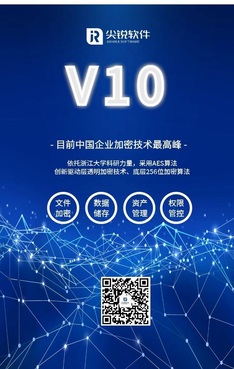 V10.0.jpg