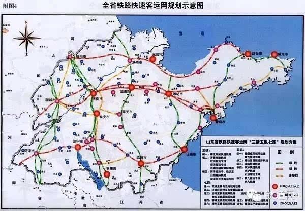 """从鲁南铁路开通,看山东铁路系统""""纵横""""捭阖"""