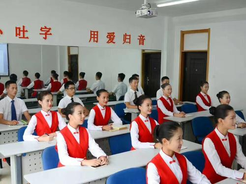 四川铁路专业学校包分配可靠吗