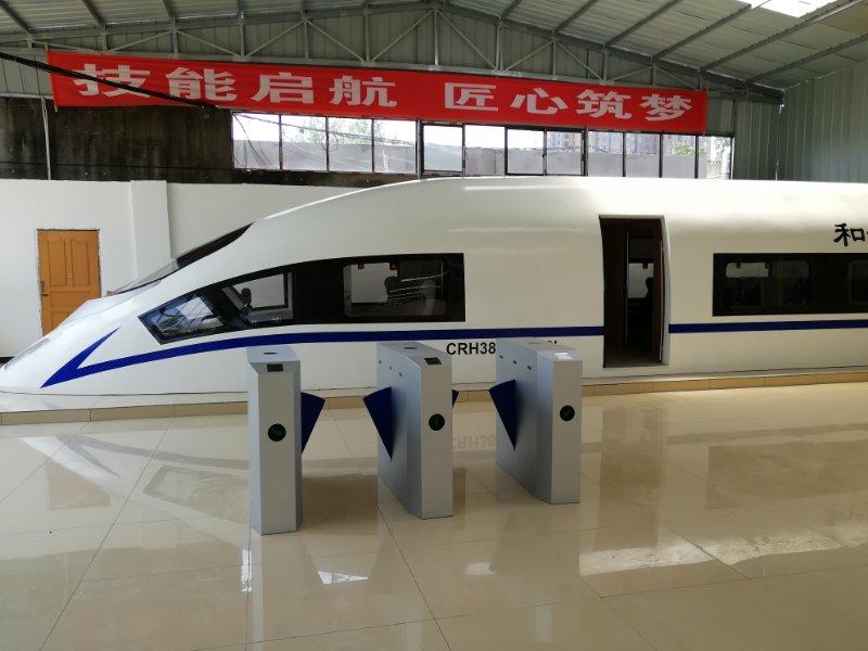 中国五冶技工学校2020年招生要求