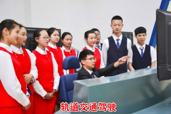 西南交通大学希望职业学院专业实训设备