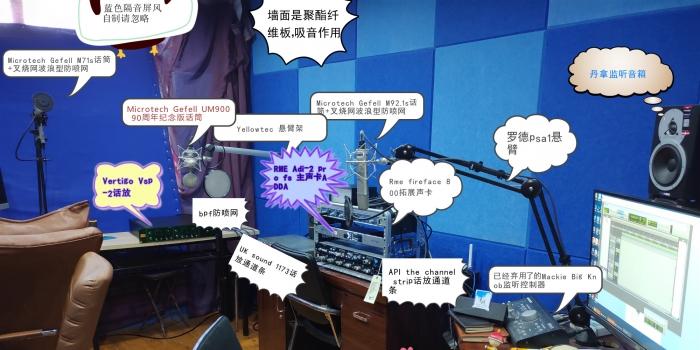 木成配音工作室