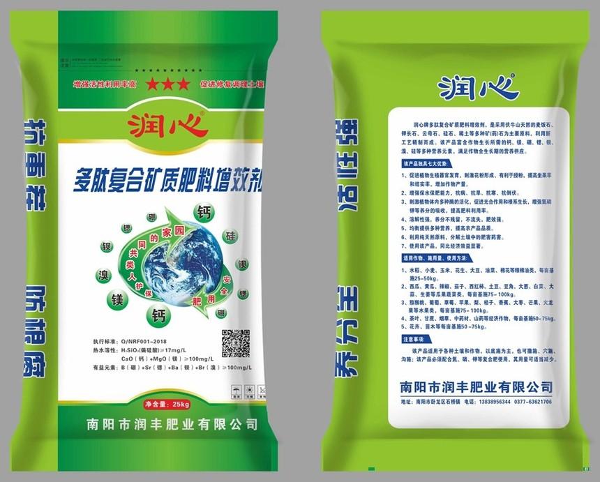润心牌多肽复合矿质肥料增效剂25kg_副本.jpg