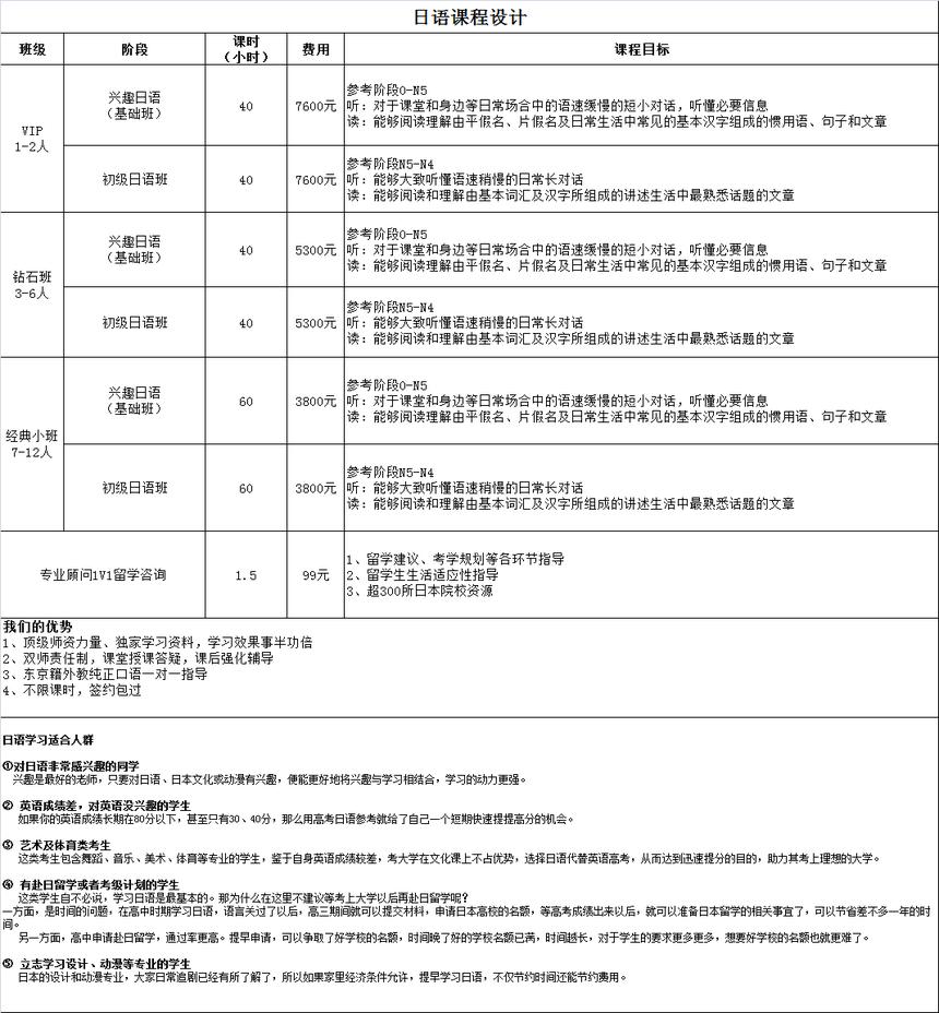 U[5[SSC_%OG5C70QG$9N{L7.png