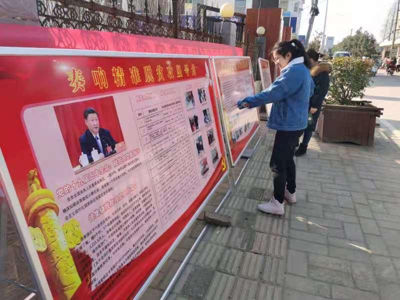 徐集镇2016-2020年以来的脱贫攻坚成果展示 (1).jpg