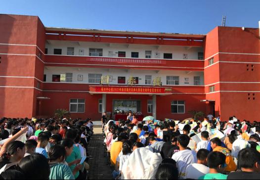 临水镇中心学校:不忘初心再出发  奋蹄扬鞭新征程109.png