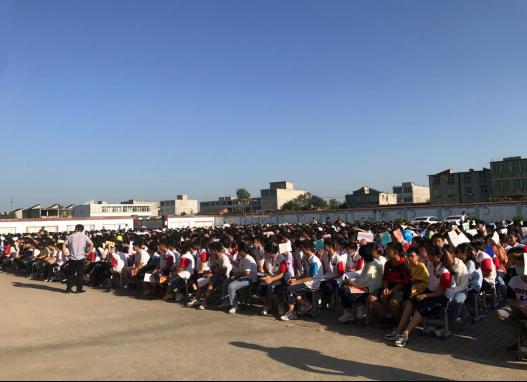 临水镇中心学校:不忘初心再出发  奋蹄扬鞭新征程161.png