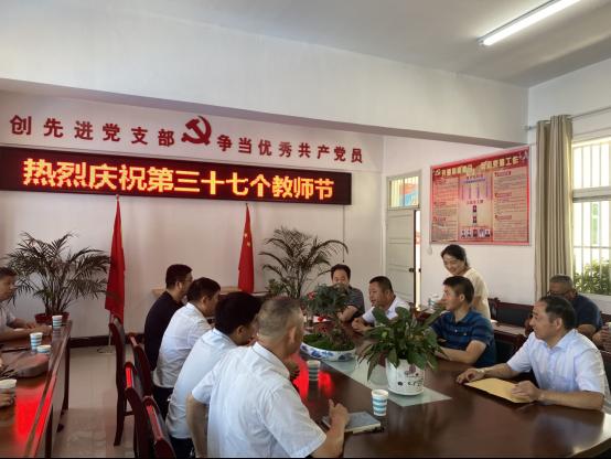区领导莅临丁集镇开展第37个教师节慰问活动407.png