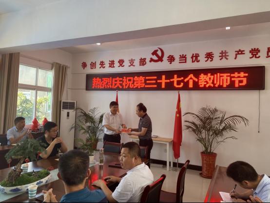 区领导莅临丁集镇开展第37个教师节慰问活动569.png