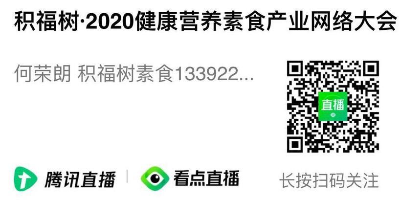 QQ截图20200515172524.jpg