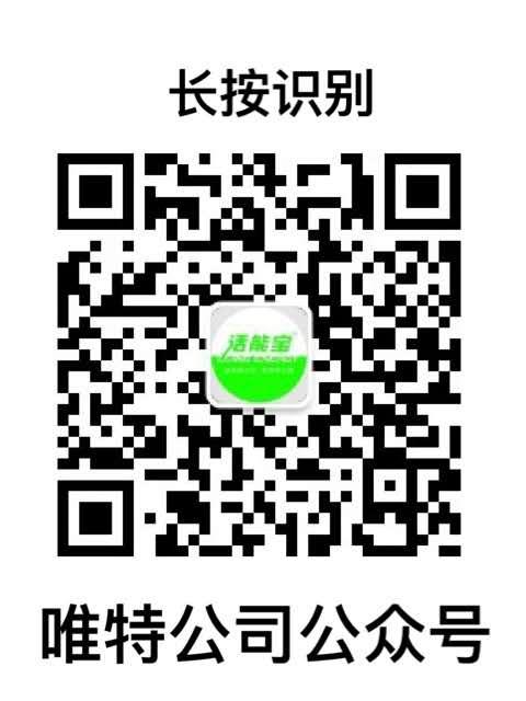 微信图片_20200516154519.jpg