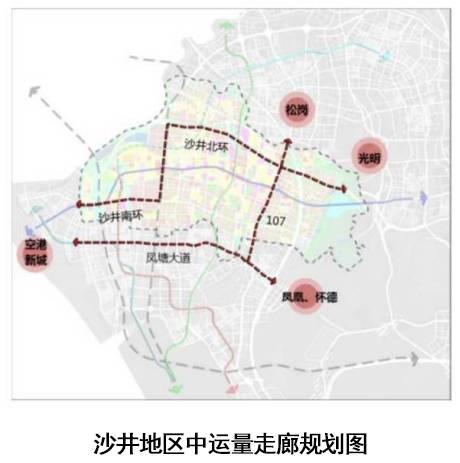沙井地区中运规划图.jpg