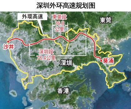 深圳外环高速规划图.jpg